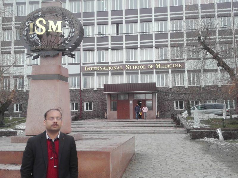 MBBS – MD in Kyrgyzstan